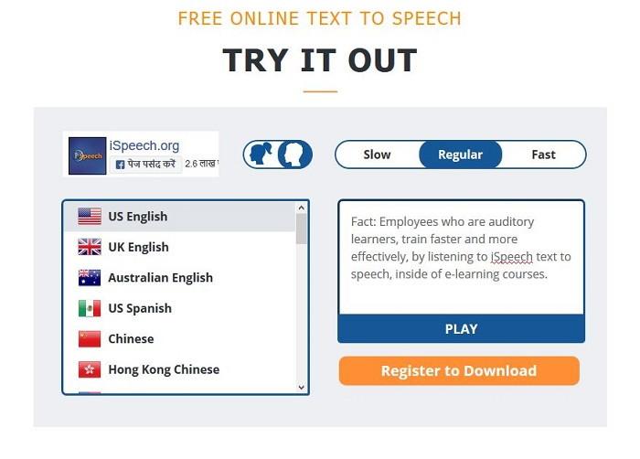 iSpeech - Best Text to Speech Apps