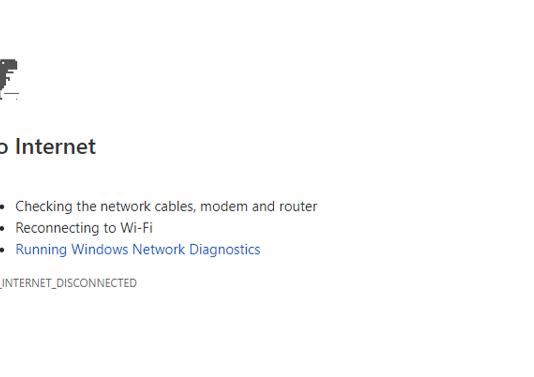 ERR_INTERNET_DISCONNECTED