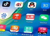 China's Tech Crackdown Has A New Battleground